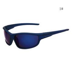 Sports Anti-Fog Sunglasses